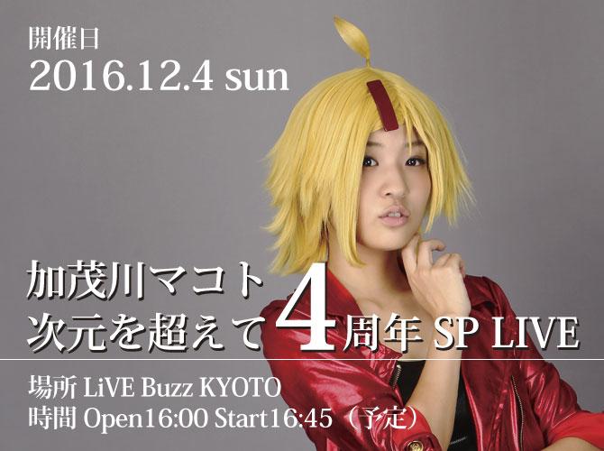 4th_kokuchi_img[1]